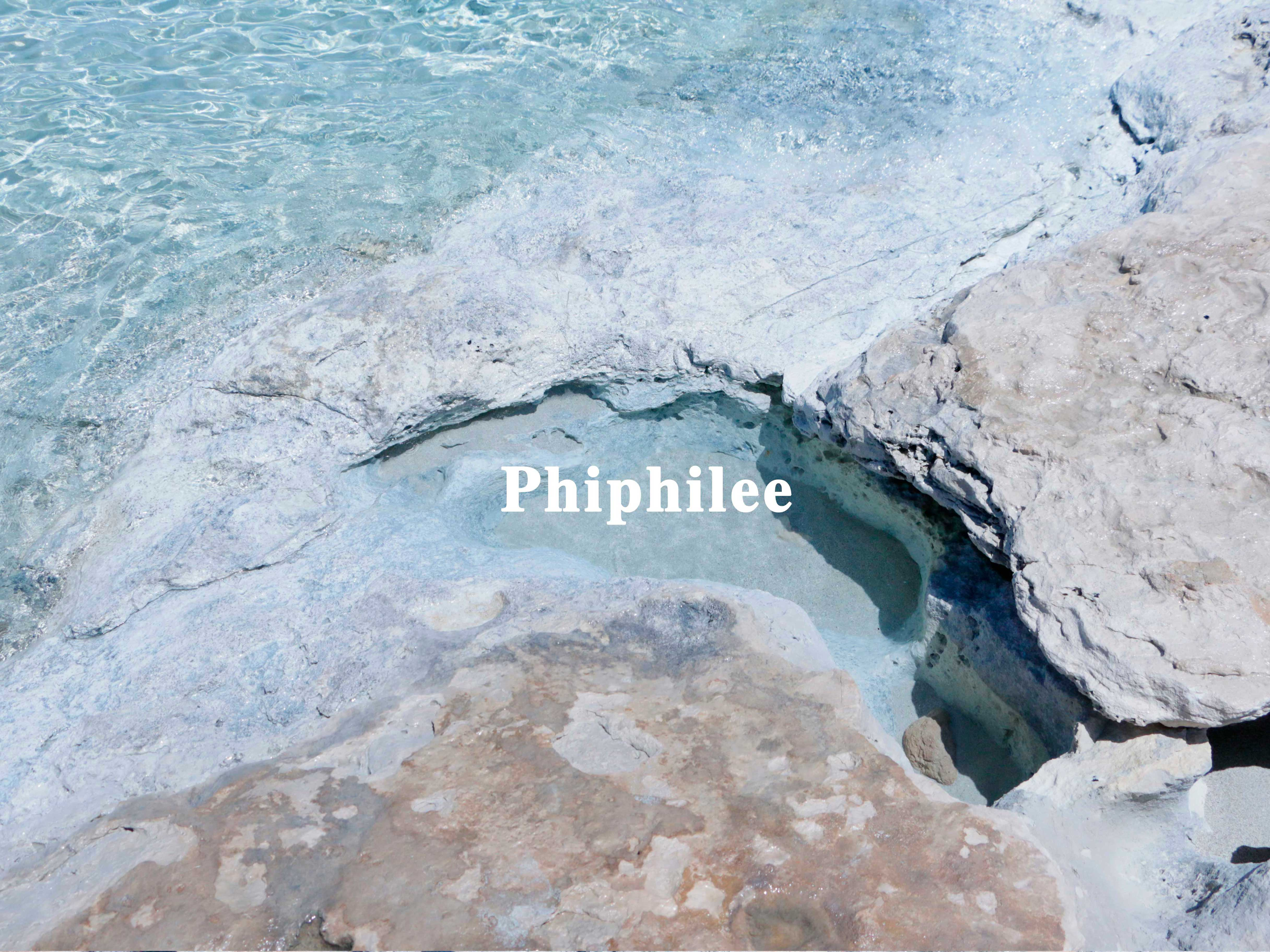 _cover_phiphilee